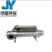 厂家直销养殖用水泳池水景观水紫外线消毒器水处理设备JY-UVC-L100