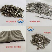 201不锈钢毛细管0.2.5 0.5 0.6 0.7 0.8 0.9mm