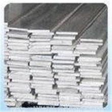 优质导电铝排 大规格铝排材现货