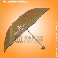 【三折雨伞】生产-职业学院变色龙雨伞 三折伞 三折广告伞
