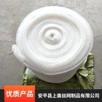 安平聚丙烯耐酸碱塑料筛网 气液分离网 40-60cm宽 上善批发