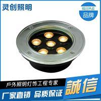 贵州安顺LED地埋灯24W 36W 18W户外不锈钢内控12W 9W 5W 3W 圆形埋地射灯