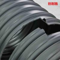 湖南长沙HDPE钢带管钢带增强螺旋波纹管排污专用DN300