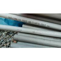 供应宝钢SUS304不锈钢无缝管 标准国标GB/T14976