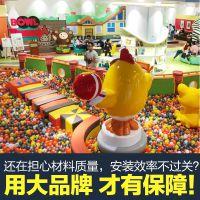 济南 童乐源 销售新款 英伦风 淘气堡 亲子乐园儿童乐园设施咱们提供免费设计
