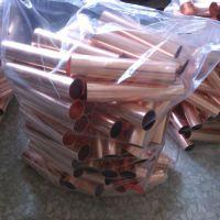 广东紫铜管T2精密紫铜管材