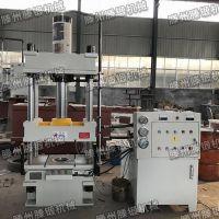 多功能小吨位四柱油压机 40吨四柱油压机直销 海润四柱油压机
