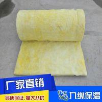 A级玻璃棉卷毡 天花吊顶保温材料 九纵产品