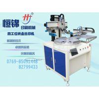 东莞生产全自动印面板丝印机 武汉生产全自动印玻璃丝印机