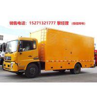 东风天锦200KW应急电源车厂家直销15271321777
