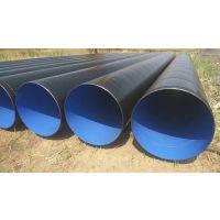 TPEP防腐钢管厂家今日价格