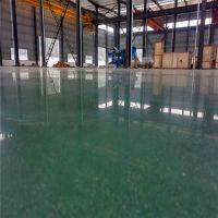 惠州市惠阳金刚砂地坪施工-惠阳金刚砂硬化处理