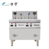 方宁双缸商用电炸炉立式双缸电磁炸炉