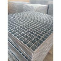 山东合金钢格板批发价是多少?