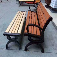 公园椅 长条椅 休闲座椅 1.2米 1.5米 实木塑木樟子松木座椅