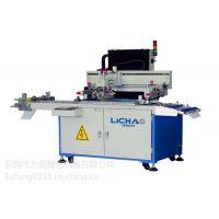 遥控器面板丝印机/全自动卷对卷网印机