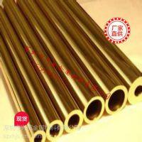 精密开料H65黄铜毛细管 装饰用H65黄铜方管