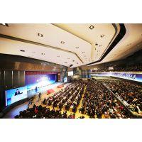 2017中国(上海)国际广播电视信息网络展览会