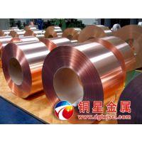 天河T2紫铜带厂家SGS绿色环保认证标准