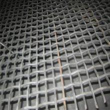 热镀锌轧花网 轧花网护栏 铜编织网