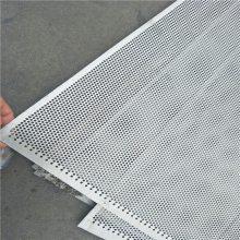 镀锌冲孔网 冲孔网加工 圆孔过滤网