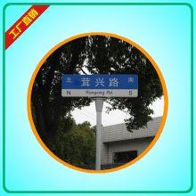 东莞八角杆路名牌厂家、八角柱路-名-牌、互通路名标志牌供应