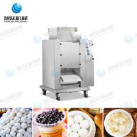 供应旭众牌VFD-1200珍珠汤圆机 奶茶店珍珠机 小汤圆机器