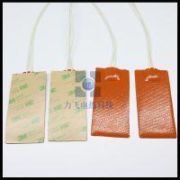 东莞实力厂家专业生产硅胶加热片