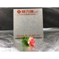 广东省优质的格力浦地暖砖服务商