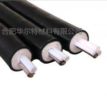 CEMS伴热管线怎么安装伴热管厂家耐腐伴热复合管一体化伴热管缆