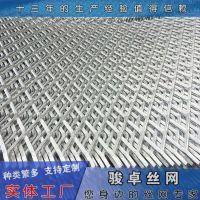 供应拉伸网 不锈钢防滑拉伸网 防锈漆铁板网规格 量大从优