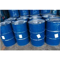 大量供应山维原装1,4-丁二醇BDO200公斤桶装货价格