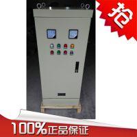 供应93KW一用一备变频控制柜 上海能垦工业控制柜
