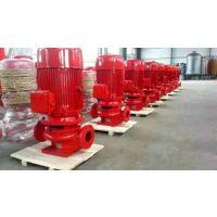 黑龙江立式多级消防泵50GDL12-15*9-7.5KW 恒压切线泵 不锈钢叶轮