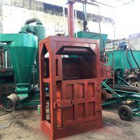 稻草秸秆打包机 废铁桶液压打包机 废钢铁刨花压缩机 中天多用