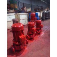 厂家直供室内消火栓泵XBD14.2/12.4-80L-350A 铸铁 3CF认证