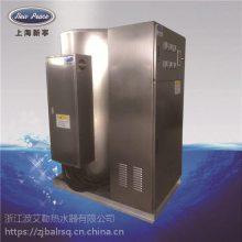 CLDR0.300型立式常压电热水锅炉