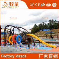 小区幼儿园户外滑梯攀爬架组合儿童体能训练玩具定制批发