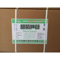 山东生产食用级甜菊糖苷价格、作用
