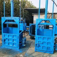 铁屑垃圾自动压块机 10吨立式车床废料打块机 富兴批发塑料瓶立式液压打包机