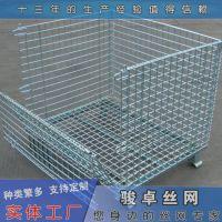 供应带脚轮仓储笼|重型移动式快递笼|物流铁网箱厂家