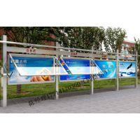 湘潭社区宣传栏加工定制湘潭市不锈钢宣传栏制作销售图片