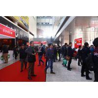 2018第12届北京国际锅炉及暖通设备展