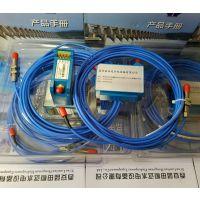 恒远水电CWY-DO-20XLQ08电涡流位移传感器