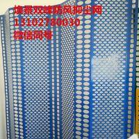 宿州抑尘网,安徽防风网,电厂防风抑尘网厂家