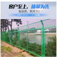 辽宁浸塑养殖护栏网道路铁丝网球场围栏1.8米X3米