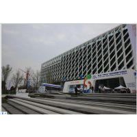 2018湖北武汉国际畜牧暨饲料动物保健品展会