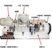 机械故障模拟仿真试验台--昆山汉吉龙