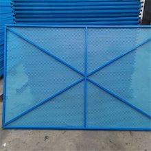 南京0.5mm板厚钢板冲孔网一平米价格#建筑爬架网【安全系数高】