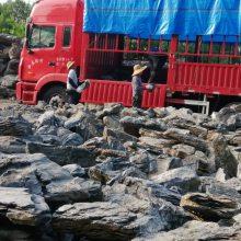 安徽哪里有英石批发真石假山制作选英德石自然美观英石多少钱一吨